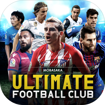 ULTIMATE FOOTBALL CLUB