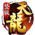 天龙八部荣耀版app下载