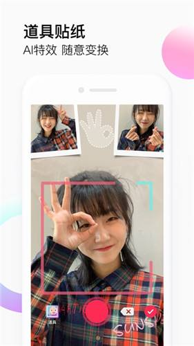 富二代官方下载app