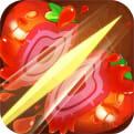 切水果贼6