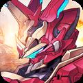 未来机甲决战iOS版下载
