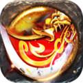 超霸传奇iOS版下载