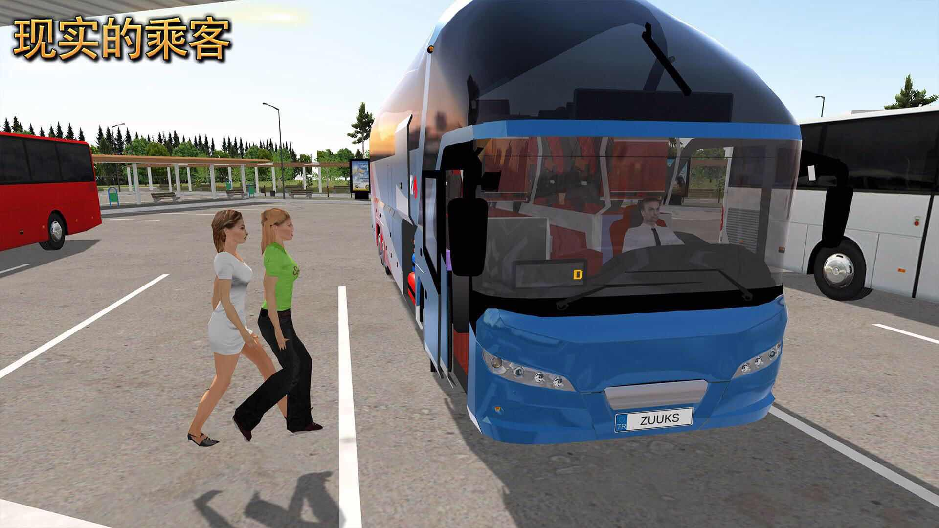coach bus simulator 破解 版
