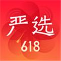 網易嚴選官網app