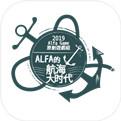 Alfa的航海大时代