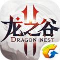 龙之谷2正式公测版下载