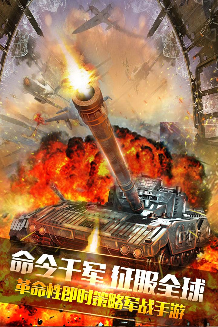 武器技能有什么用 钢铁战争讲述武器技能的宝典