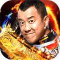 龙皇传说公测版下载