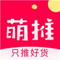 萌推商城官网下载