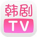 韩剧TV下载