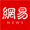 网易新闻官网下载