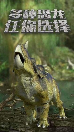 恐龙岛:沙盒进化