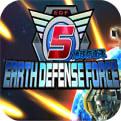 地球防卫军5