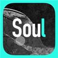 Soul聊天app下载