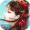 倩女幽魂2.0互通版下载