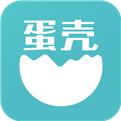 蛋殼公寓iOS版下載