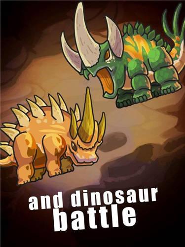 侏罗纪的进化世界截图