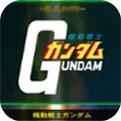 SD高达G世代汉化版下载