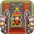 王都创世物语安卓版下载