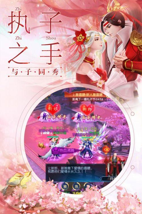 剑舞龙城 游戏截图