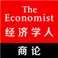 經濟學人·商論iOS版下載