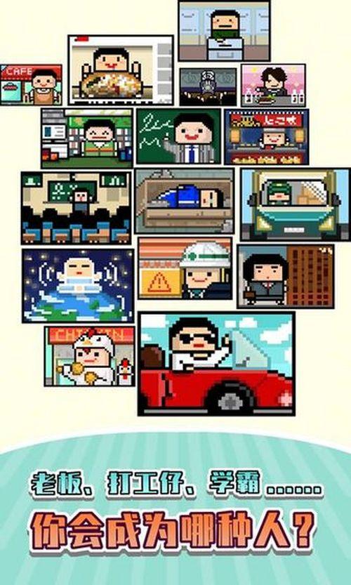 五魁首我的留学生活游戏背景介绍 轻松了解游戏