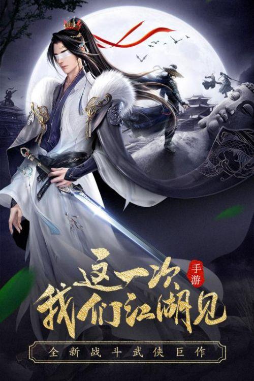 龙武九剑GM版 游戏截图