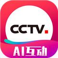CCTV微視iPhone版下載