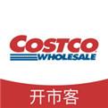 costco中文版下載