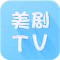 美剧TV下载2021安卓版