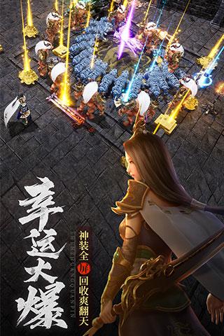 王城英雄截图
