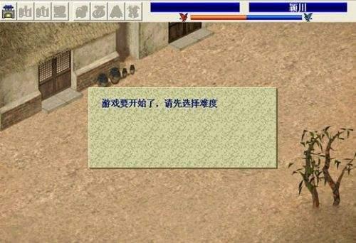 新豪华曹操传2011
