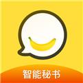2021新版香蕉app地址