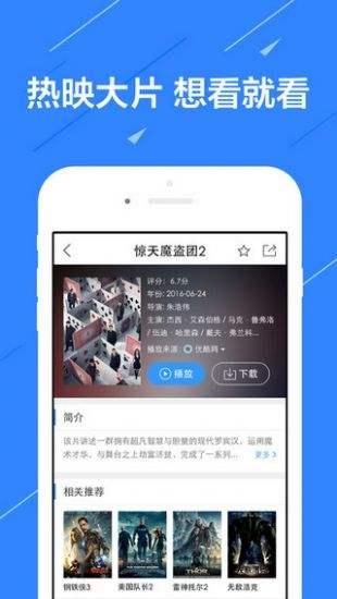 琪琪影院app下载