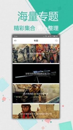 天狼影视安卓版下载