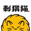 刺猬貓閱讀官網下載