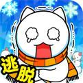 白猫与冰之城官网下载