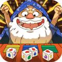 骰子元素师安卓版下载