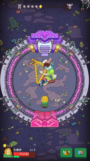 骰子元素师截图