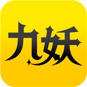 九妖游戏盒子sf服下载