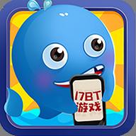 17bt游戏App
