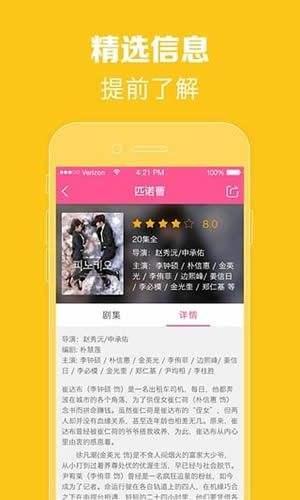 97韩剧网2021最新版下载