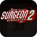 外科模拟器2