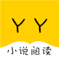 YY小說閱讀大全