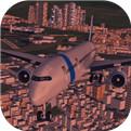 真實飛行模擬安卓版下載