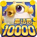 鱼丸游戏官方下载