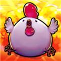 炸弹鸡Bomb Chicken