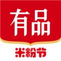 小米有品iOS版下载