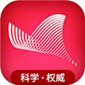 科普中国苹果版下载