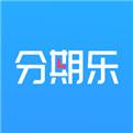 分期乐网贷app下载